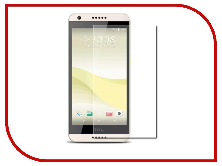 где купить Аксессуар Защитная пленка HTC Desire 650 Lime LuxCase суперпрозрачная 53140 дешево