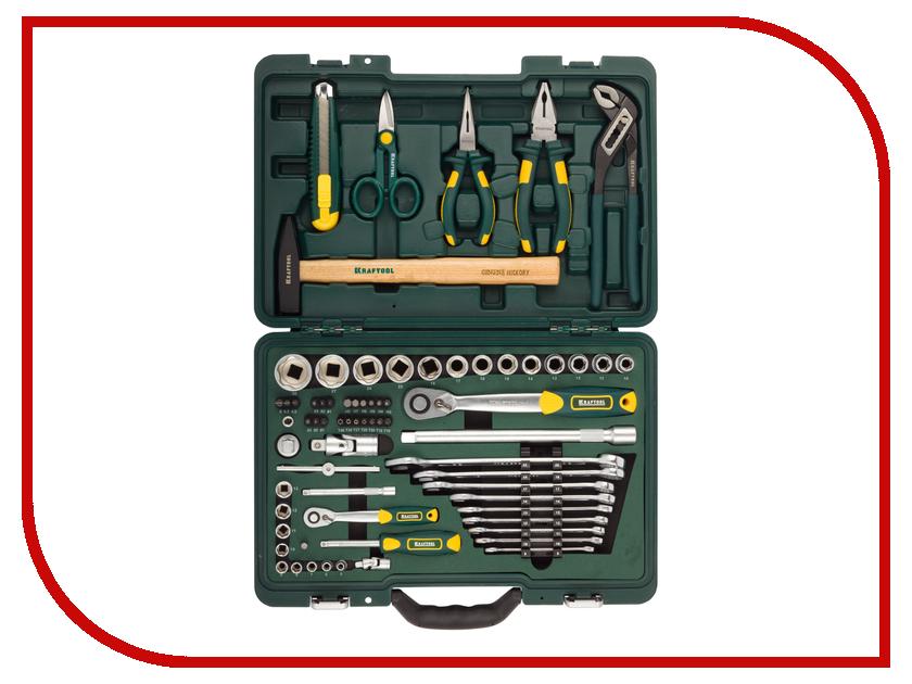 Набор инструмента Kraftool Industrie 27977-H70 кисть kraftool 1 01018 70