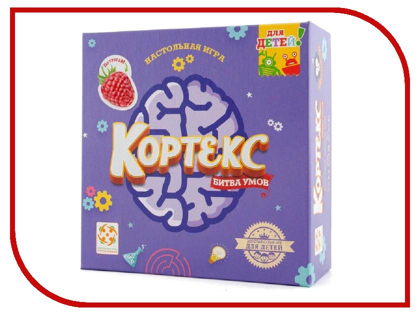 Настольная игра Стиль жизни Кортекс для детей настольная игра стиль жизни доббль ут000001805