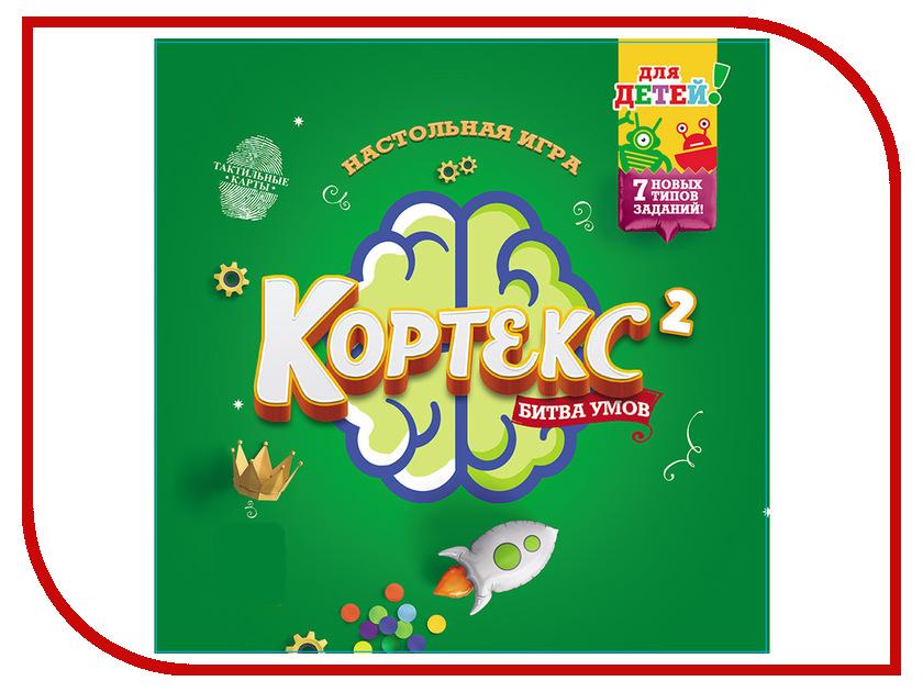 Настольная игра Стиль жизни Кортекс 2 для детей настольная игра стиль жизни доббль ут000001805