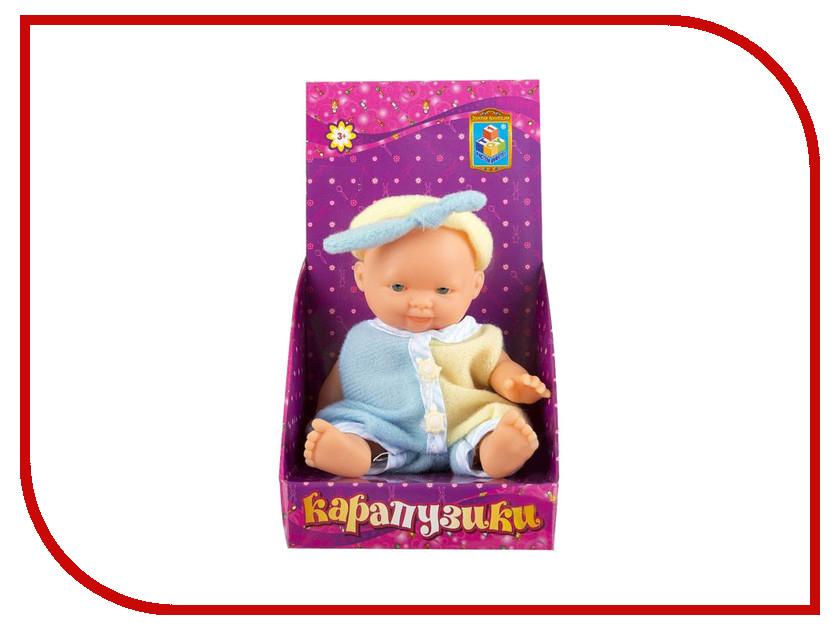 Кукла 1Toy Карапузики пупсы Т52983