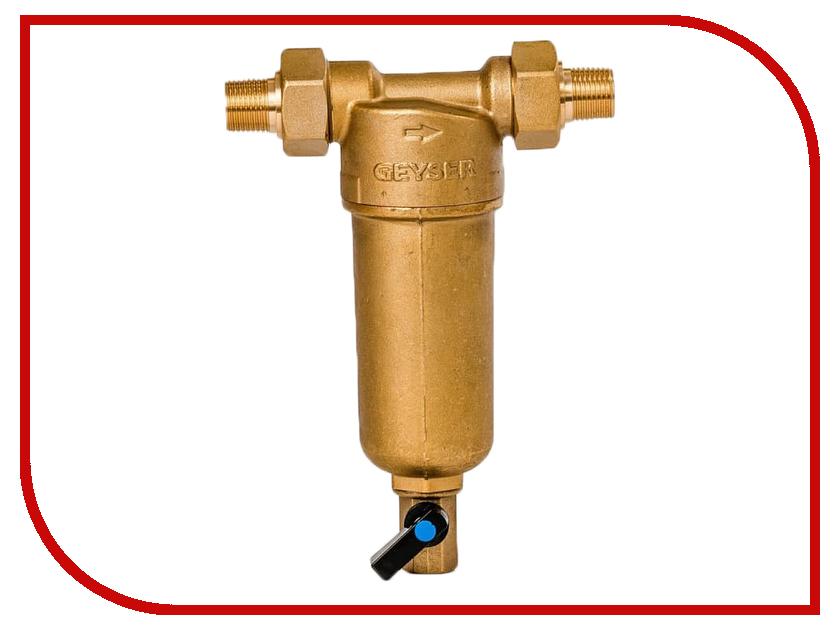 Фильтр для воды Гейзер Бастион 121 1/2 для горячей воды d60 32668