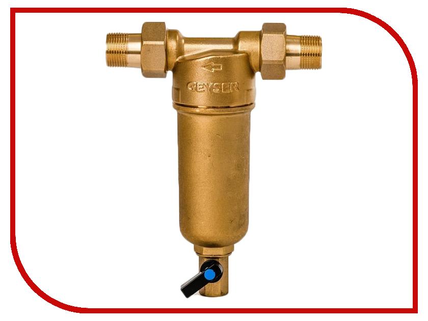Фильтр для воды Гейзер Бастион 121 3/4 для горячей воды d60 32669
