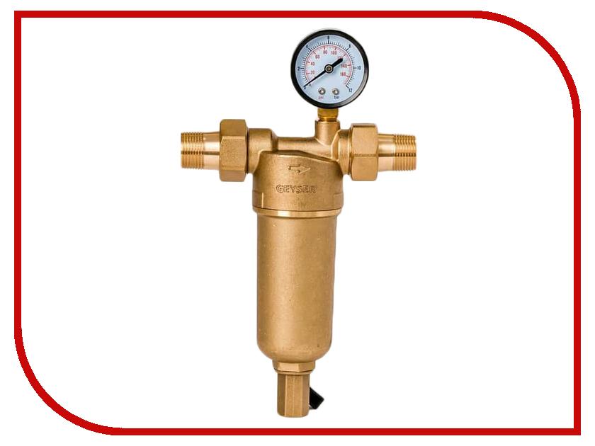 Фильтр для воды Гейзер Бастион 122 3/4 с манометром для горячей воды воды d60 32673