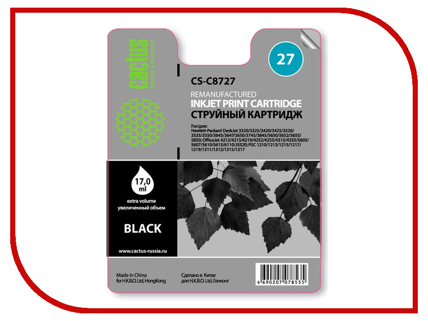 Картридж Cactus 27 CS-C8727 Black cs cz109ae cactus