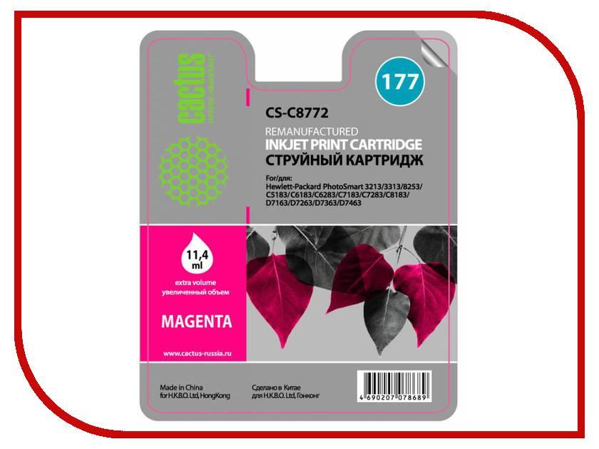 Картридж Cactus Magenta для PS 3213/3313/8253/C5183/C6183/C6283/C7183/C7