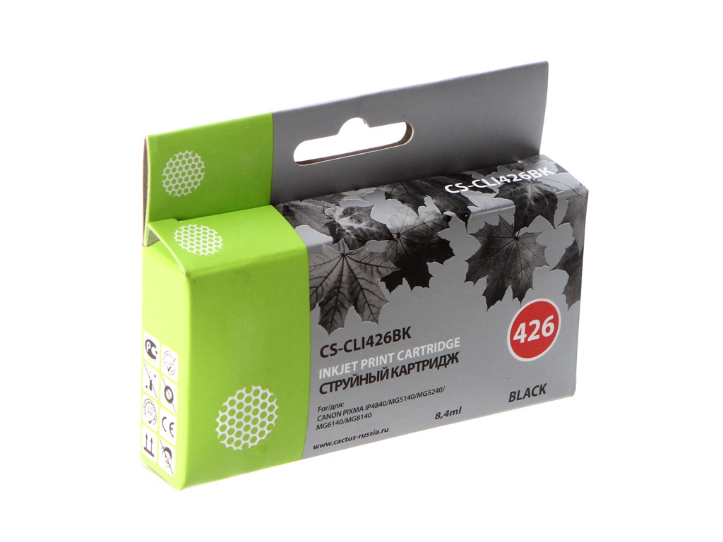 Картридж Cactus 426 CS-CLI426BK Black