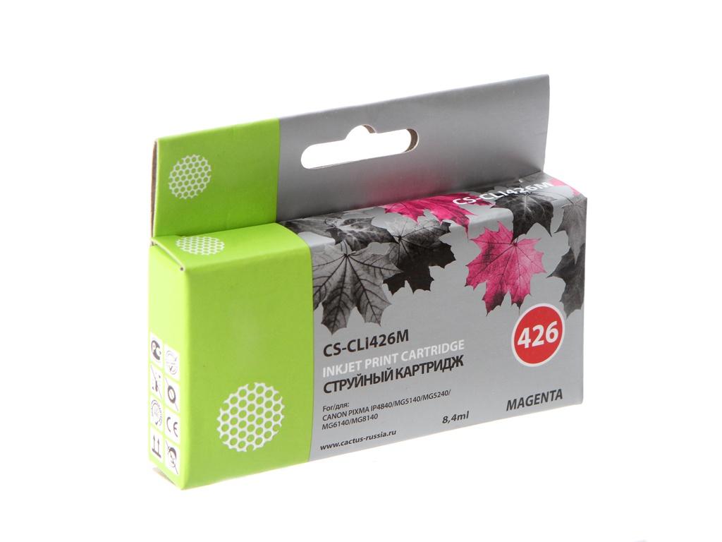 Картридж Cactus 426 CS-CLI426M Magenta cactus cs cli471xl magenta