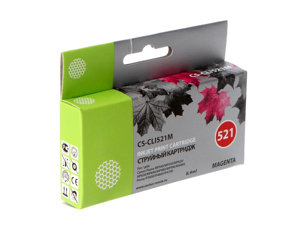 Картридж Cactus 521 CS-CLI521M Magenta cactus cs cli471xl magenta