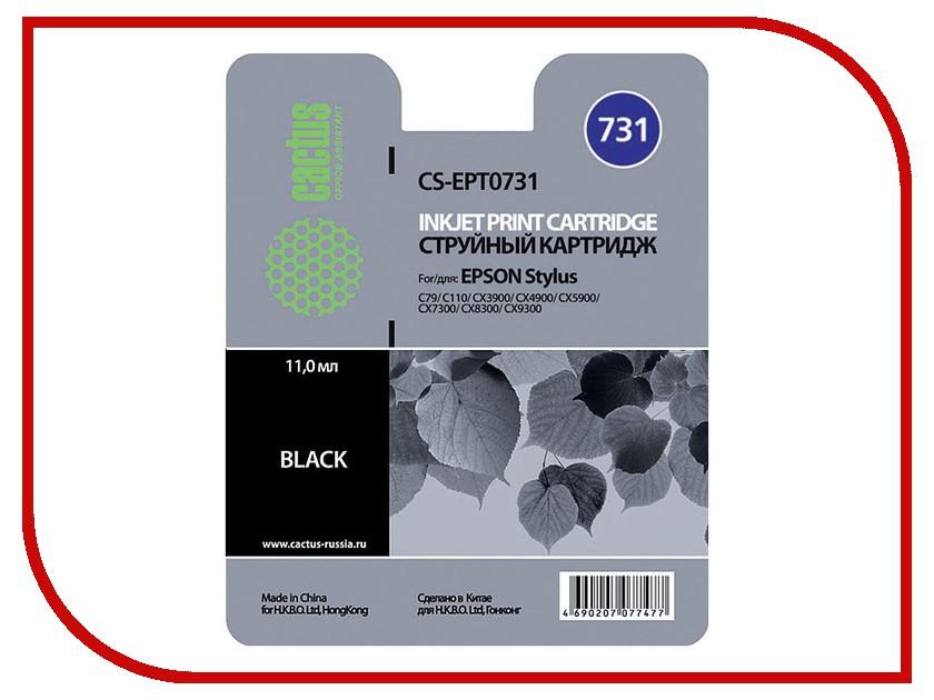 Картридж Cactus 731 CS-EPT0731 Black cs cz109ae cactus