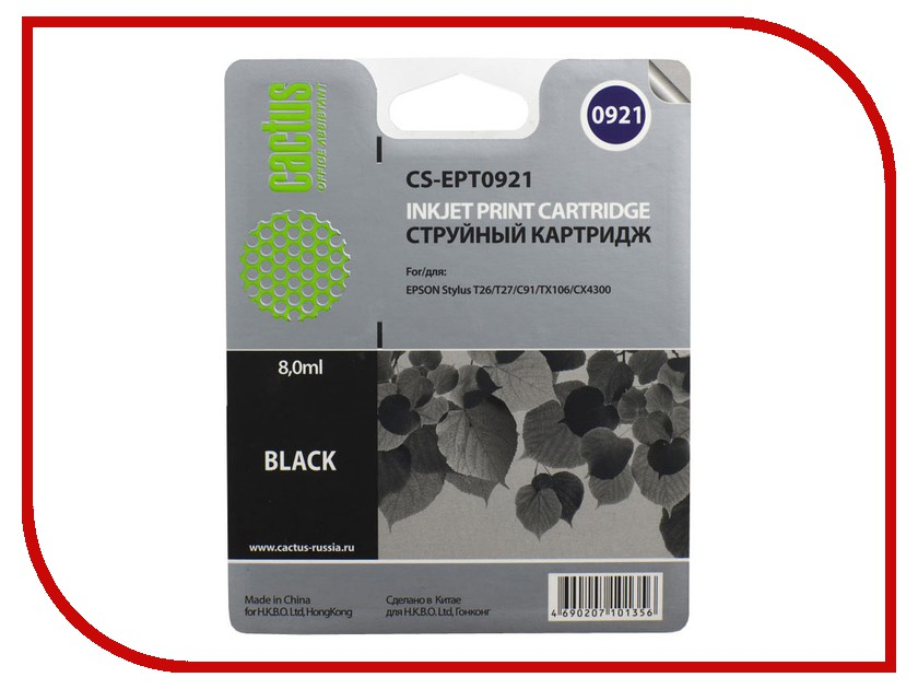 Картридж Cactus 921 CS-EPT0921 Black картридж cactus cs c731bk black
