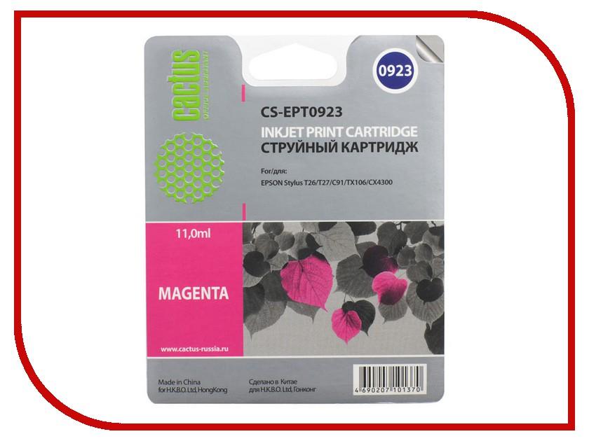 Картридж Cactus 923 CS-EPT0923 Magenta cs cf353a cactus