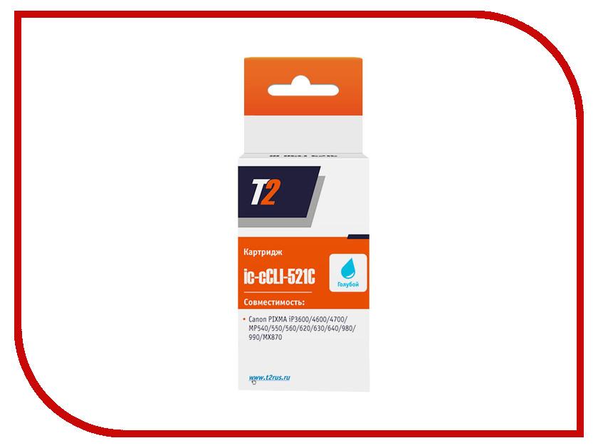 Картридж T2 IC-CCLI-521C Cyan ic h8727 27 t2