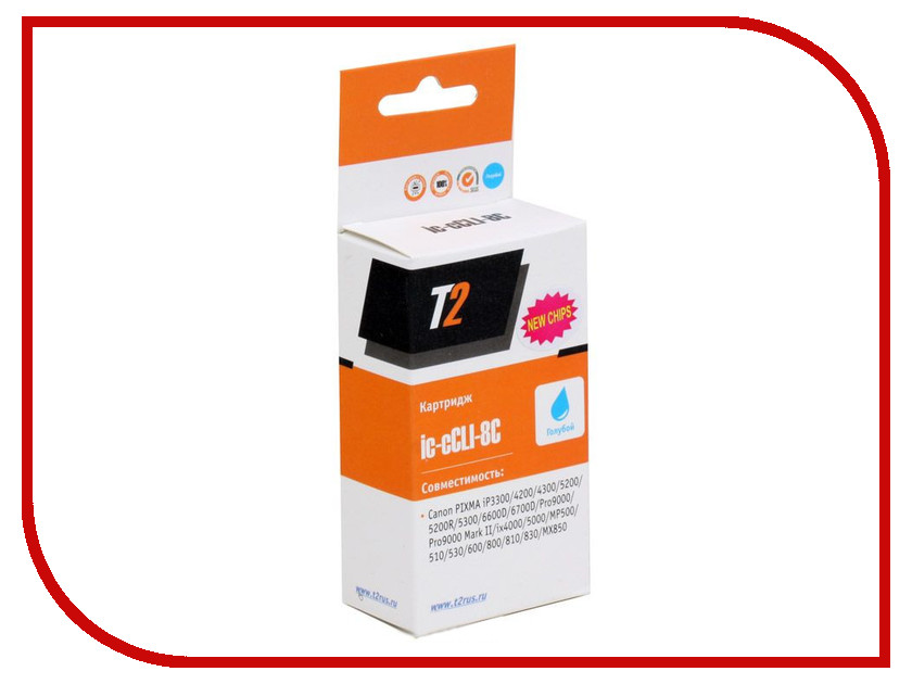 Картридж T2 IC-CCLI-8C Cyan картридж t2 ic cli 426c cyan с чипом