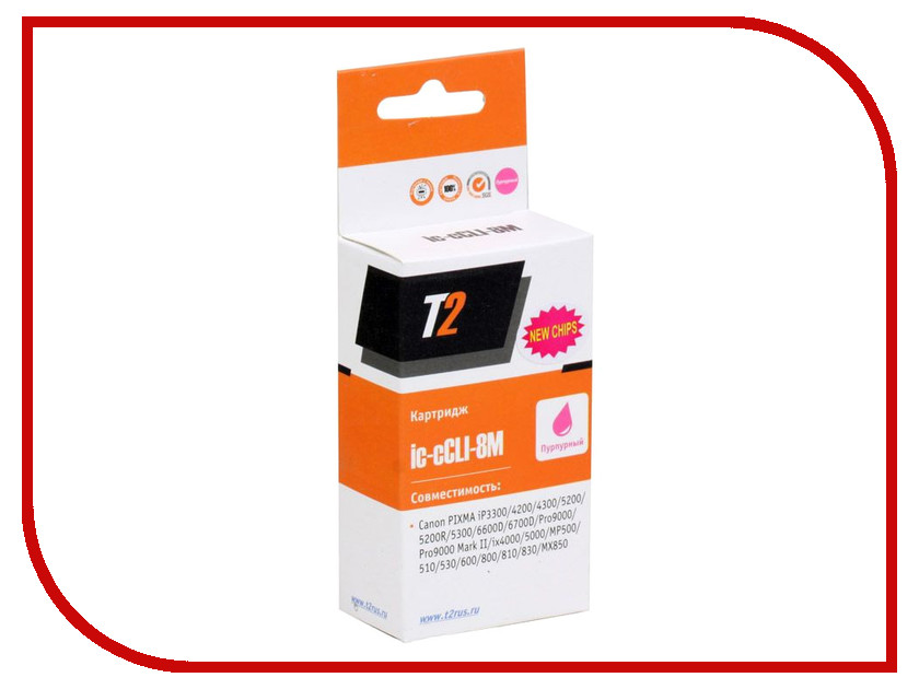 Картридж T2 IC-CCLI-8M Magenta t2 ic h4837 картридж для hp business inkjet 1200 2200 2600 2800 cp1700 pro k850 11 magenta