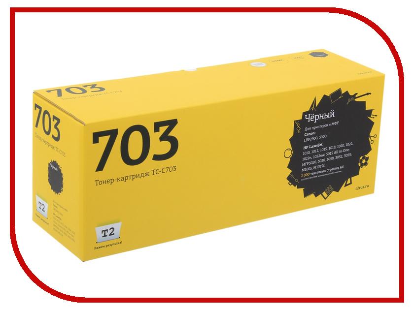 Картридж T2 TC-C703 Black t2 tc h85a
