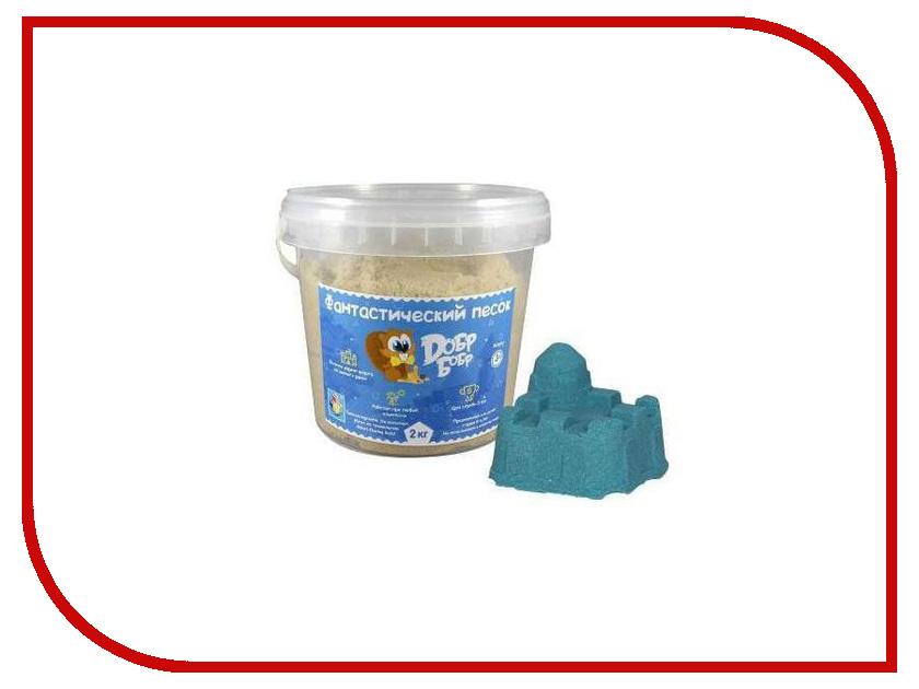 Набор для лепки 1Toy Фантастический песок Blue 2kg Т10269 blue winston 2kg