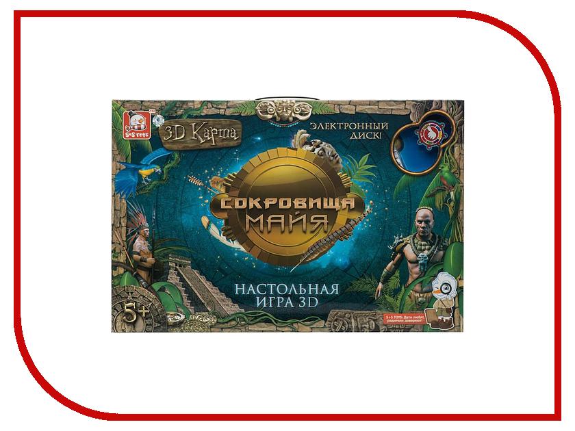Настольная игра S+S toys Сокровища майя СС76705 s s toys 80083ear военный внедорожник