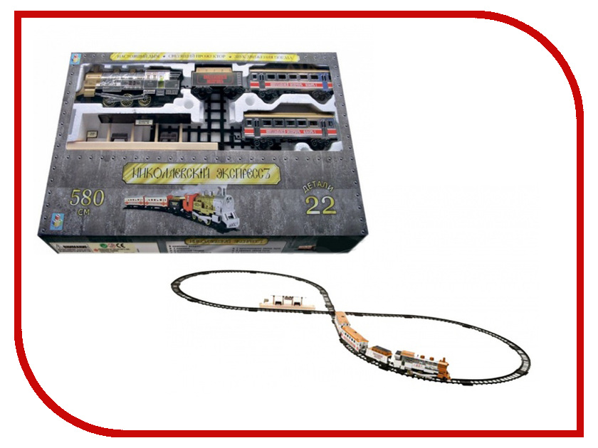 Игрушка 1Toy Николаевский Экспресс Т50386