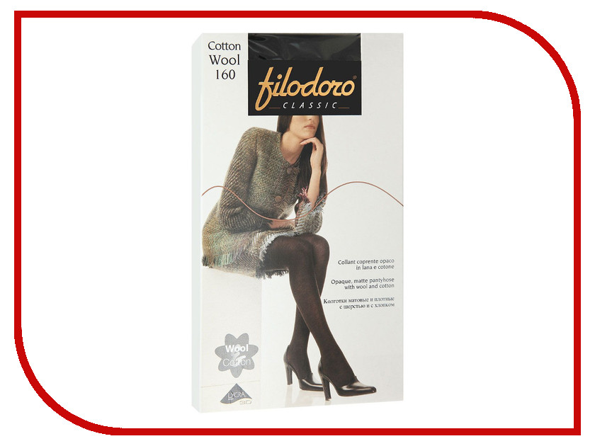 Колготки Filodoro Cotton Wool размер 2 плотность 160 Den Nero