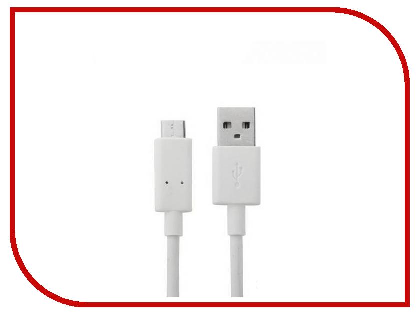 Аксессуар ACD Link USB-C USB-A 1m White ACD-U910-C2W firman acd 100 500