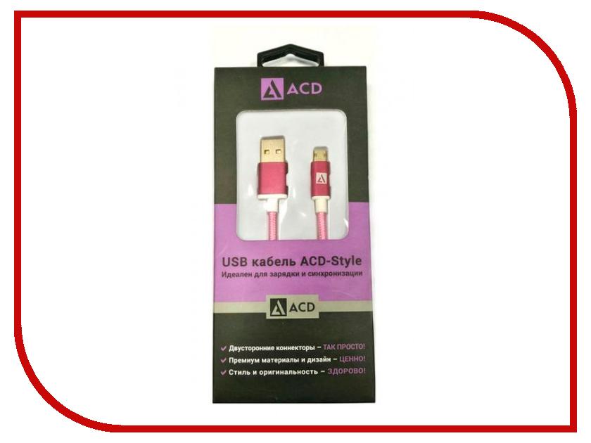 Аксессуар ACD Style MicroUSB USB-A 1m Magenta ACD-U913-M2M
