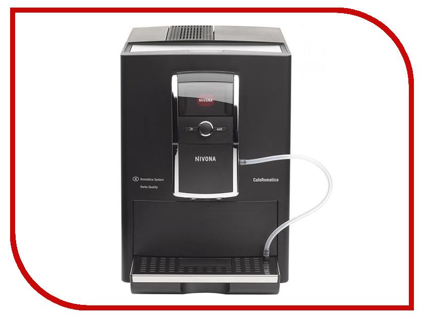 Кофеварка Nivona CafeRomatica NICR 838