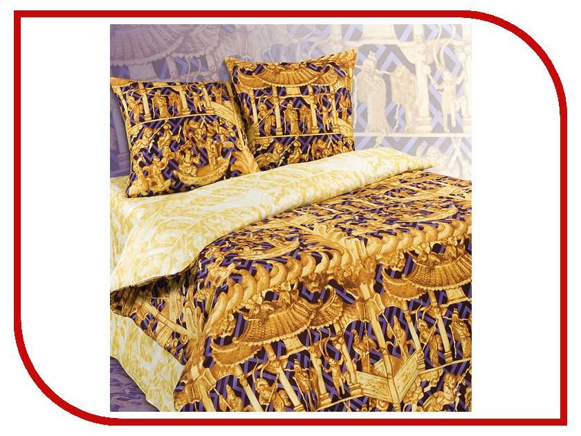 Постельное белье Экзотика Поталь Комплект 2 спальный Сатин постельное белье рагнеда сатин 2 спальный