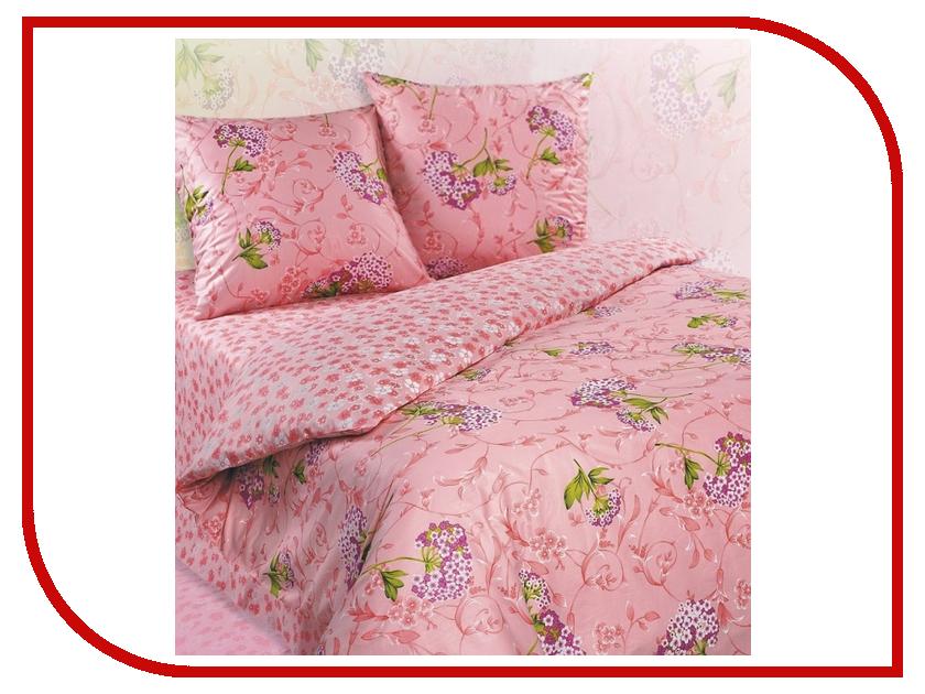 Постельное белье Экзотика Калина Комплект 1.5 спальный Поплин оксана калина купленное счастье