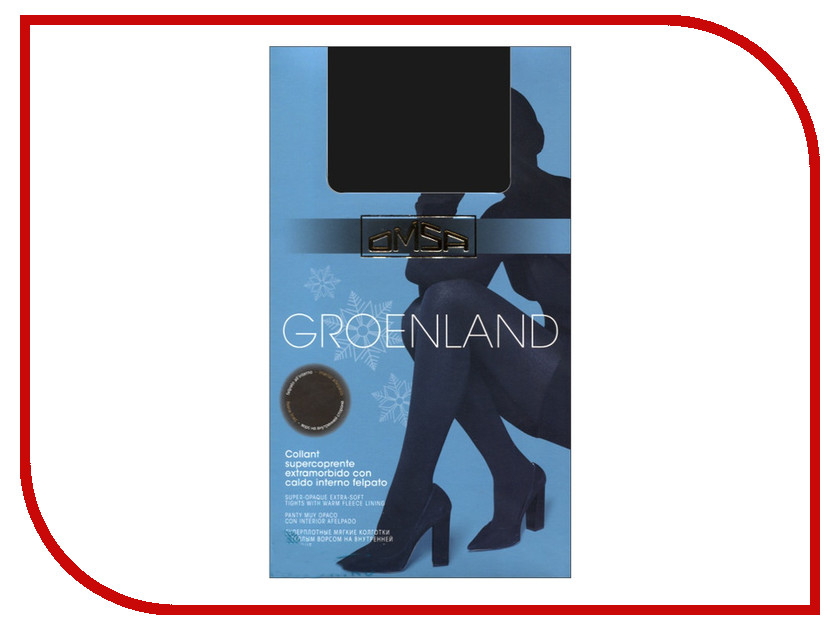 Колготки OMSA Groenland размер 4 плотность 250 Den Nero omsa green 20 nero 4