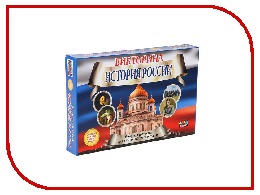 Настольная игра TOPGAME Энциклопедия истории России 1696850