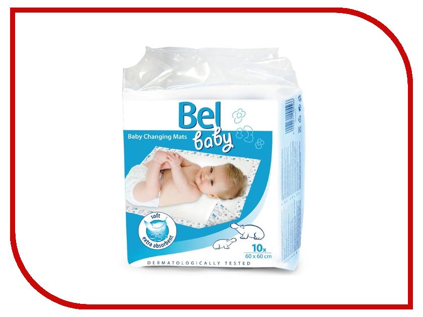 Пеленки Hartmann Bel Baby Changing Mats 60x60cm 10шт 1619604 bel air зонт спб