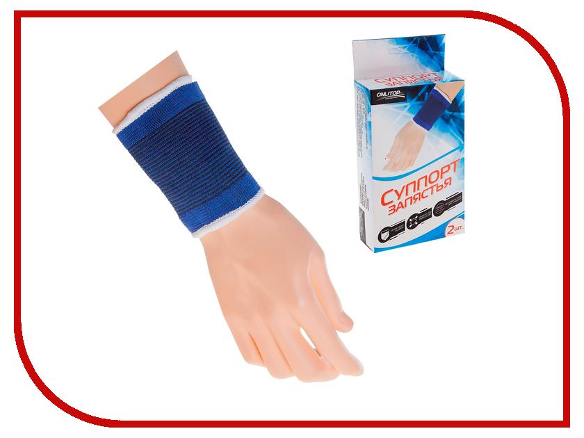 Ортопедическое изделие Onlitop Бандаж на запястье 488062