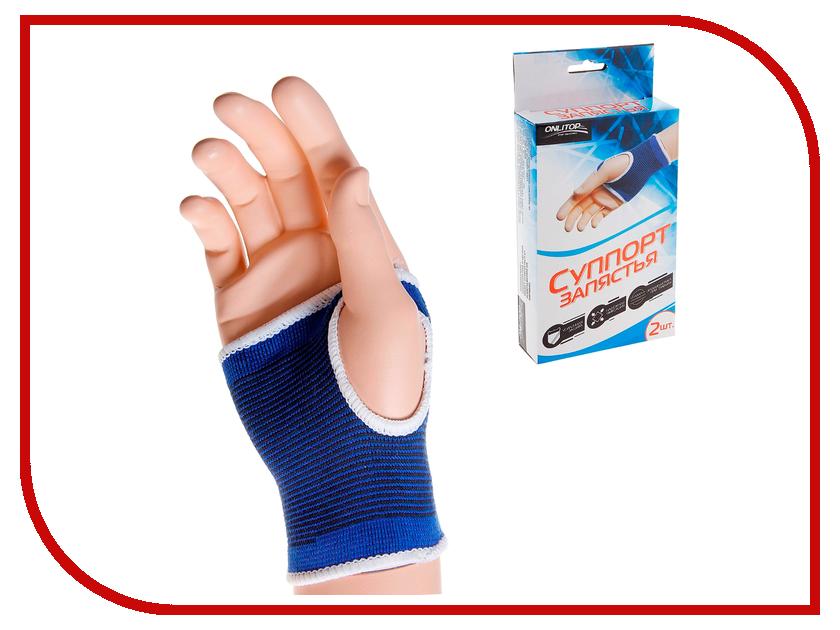 Ортопедическое изделие Onlitop Суппорт - бандаж на запястья 2шт 488064