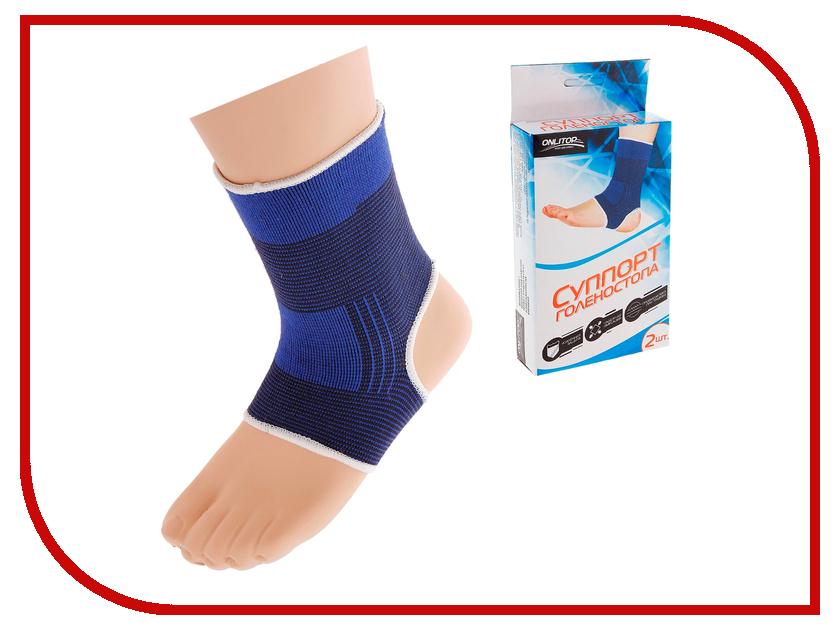 Ортопедическое изделие Onlitop Суппорт - бандаж для голеностопа 488063