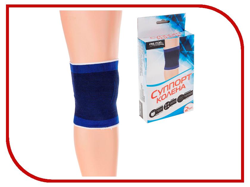 Ортопедическое изделие Onlitop Суппорт - бандаж на колено 2шт 488065