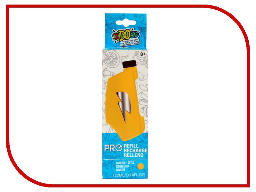 Аксессуар Redwood Картридж для Вертикаль Pro Yellow 164056