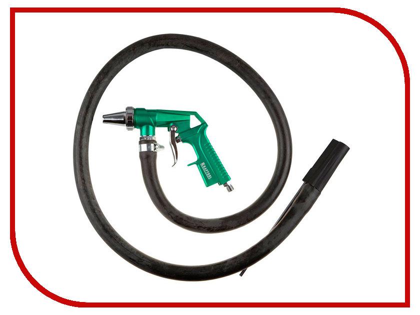 Краскораспылитель Kraftool Expert Qualitat 06581 пистолет kraftool expert qualitat 6583