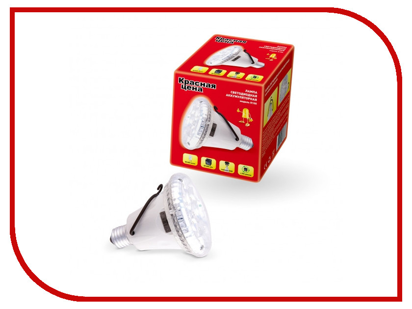 Лампочка Красная цена R100 E27 16LED со встроенным аккумулятором топик крем цена