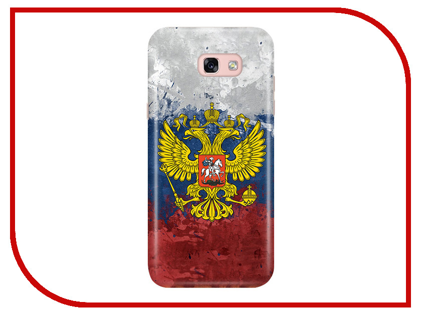 Аксессуар Чехол Samsung Galaxy A3 2017 A320 With Love. Moscow Coat of arms of Russia 6978 moscow the capital of russia