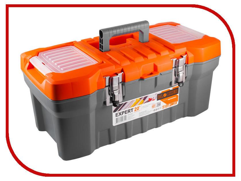 Ящик для инструментов Эксперт 51x26x22cm 65-1-320 ящик для инструментов truper т 15320