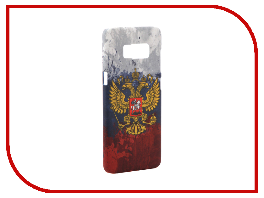 Аксессуар Чехол Samsung Galaxy S8 With Love. Moscow Coat of arms of Russia 7034 moscow the capital of russia