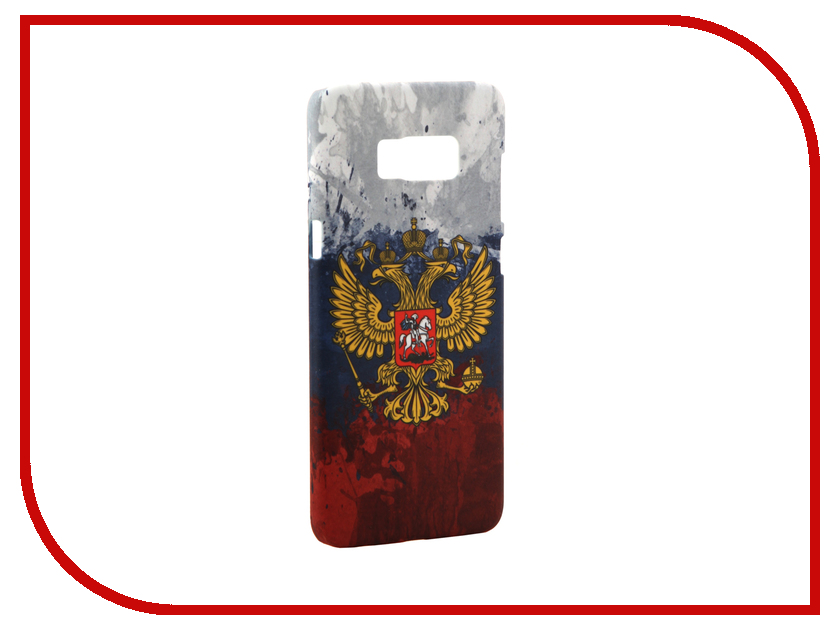цена Аксессуар Чехол Samsung Galaxy S8 Plus With Love. Moscow Coat of arms of Russia 7090