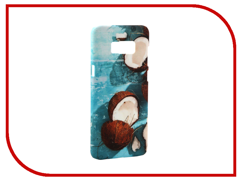 Аксессуар Чехол Samsung Galaxy S8 Plus With Love. Moscow Coconuts 7097