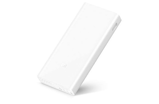 Аккумулятор Xiaomi Mi Power Bank 2С PLM06ZM 20000mAh White внешний аккумулятор xiaomi mi 2с plm06zm белый