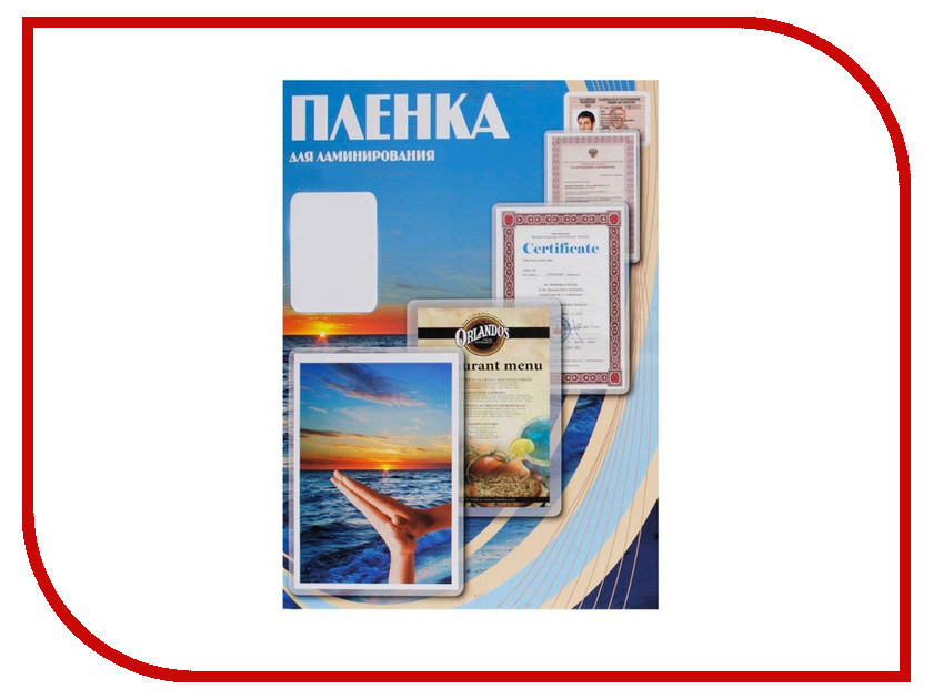Пленка для ламинирования Office Kit A4 216х303мм 60мкм 100шт глянцевая PLP100123 цена