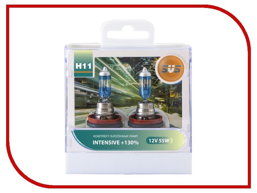 Лампа SVS Intensive H11 55W + W5W White (2 штуки) биксеноновые линзы svs g5 2 5 дюйма 4300к комплект