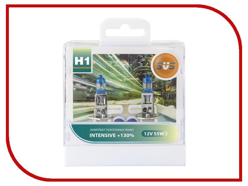 Лампа SVS Intensive H1 55W + W5W White (2 штуки) биксеноновые линзы svs g5 2 5 дюйма 4300к комплект