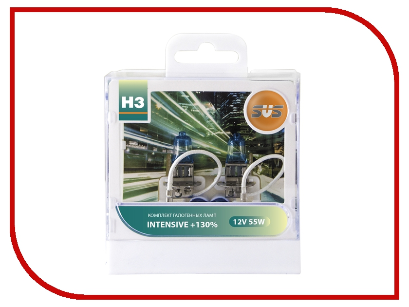 Лампа SVS Intensive H3 55W + W5W White (2 штуки) биксеноновые линзы svs g5 2 5 дюйма 4300к комплект
