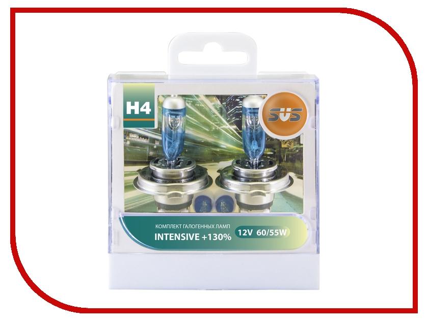Лампа SVS Intensive H4 60/55W + W5W White (2 штуки)